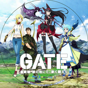 GATE(������) ������ ����Ϥˤơ��ۤ��廊�� BD