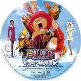 09 ワンピース エピソードオブチョッパー SAMPLE