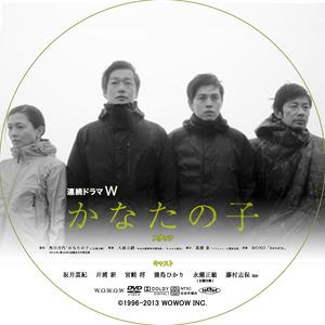 WOWOWかなたの子_DVD