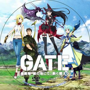GATE(������) ������ ����Ϥˤơ��ۤ��廊�� DVD