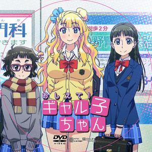 �������ơ������Ҥ���� DVD