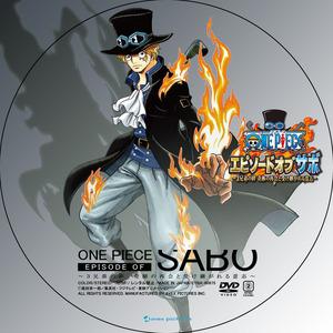 ワンピース エピソード・オブ・サボ_DVD