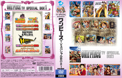 ワンピースTVSP_BOX1_J