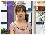 8/15ウォッチン徳ちゃん