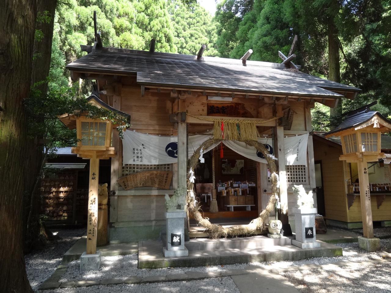 Blue Sky : 荒立神社