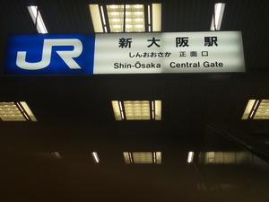 東京2017123