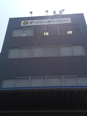 東京201709