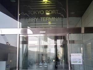 東京201784