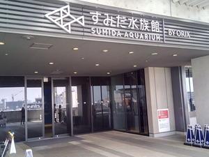 東京2017112