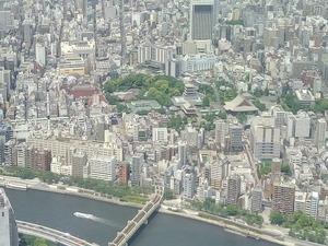 東京201798