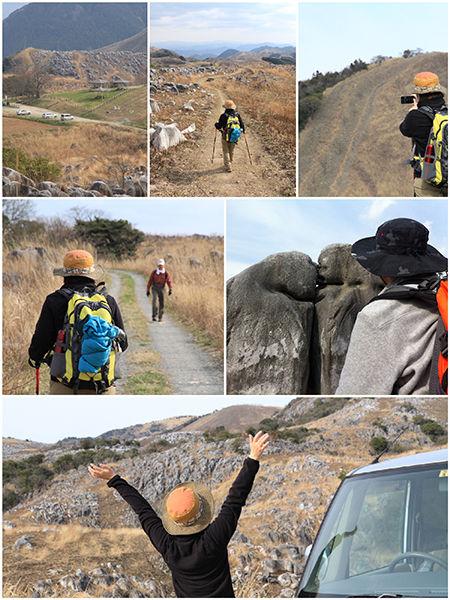 11_キス岩-下山