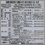 b4016fb7.jpg
