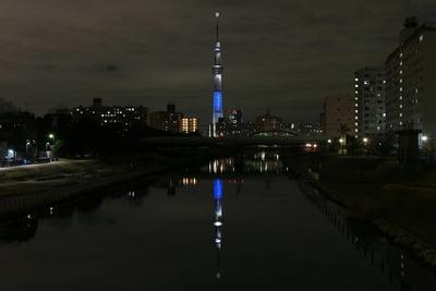 ふれあい橋から見た東京スカイツリー「光の3原色」