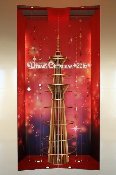東京スカイツリー ドリームクリスマス2016