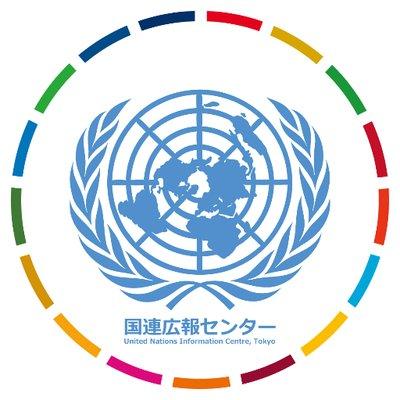 持続可能な開発推進(SDGs)の17色