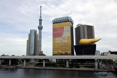 浅草水上バス乗船場の屋上から見た東京スカイツリー