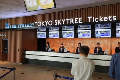 3周年の東京スカイツリー