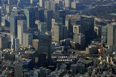 (仮称)日本橋室町三丁目地区市街地再開発計画方面の空撮