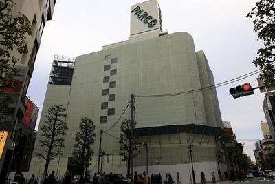 解体中の渋谷パルコ