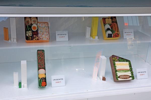 TOKIWABASHI屋メニュー
