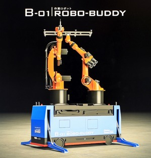 Robo-Buddy(内装多能工ロボット)