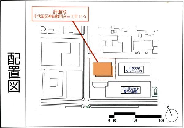 中央大学(仮称)駿河台記念館建替計画 配置図