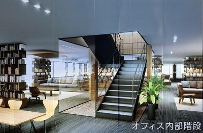 豊洲ベイサイドクロス オフィス内部階段