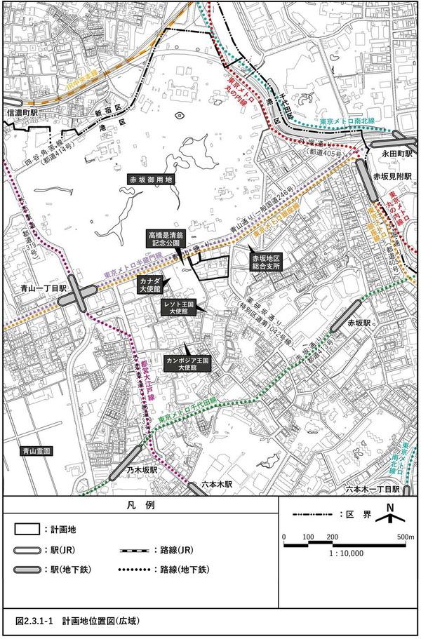 (仮称)赤坂七丁目2番地区再開発事業 計画地位置図(広域)