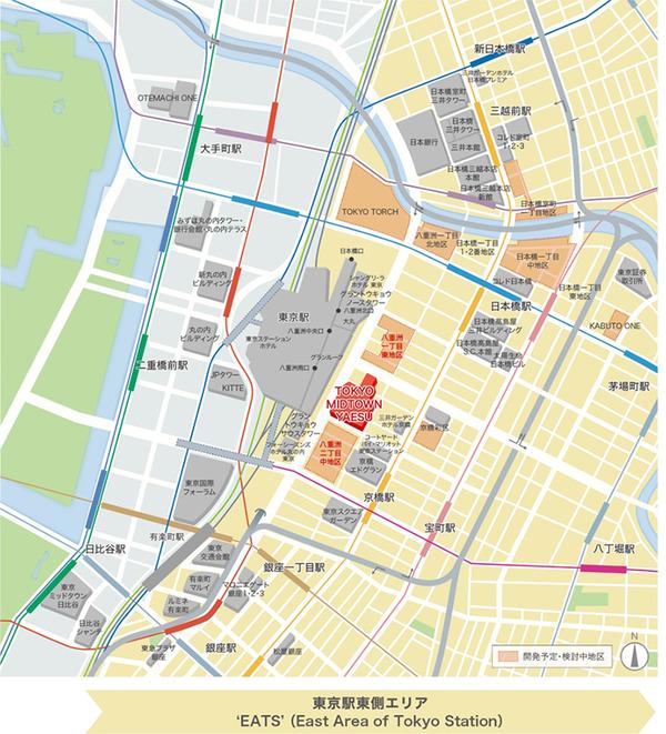 東京ミッドタウン八重洲 周辺図
