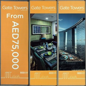 The Gate Towers