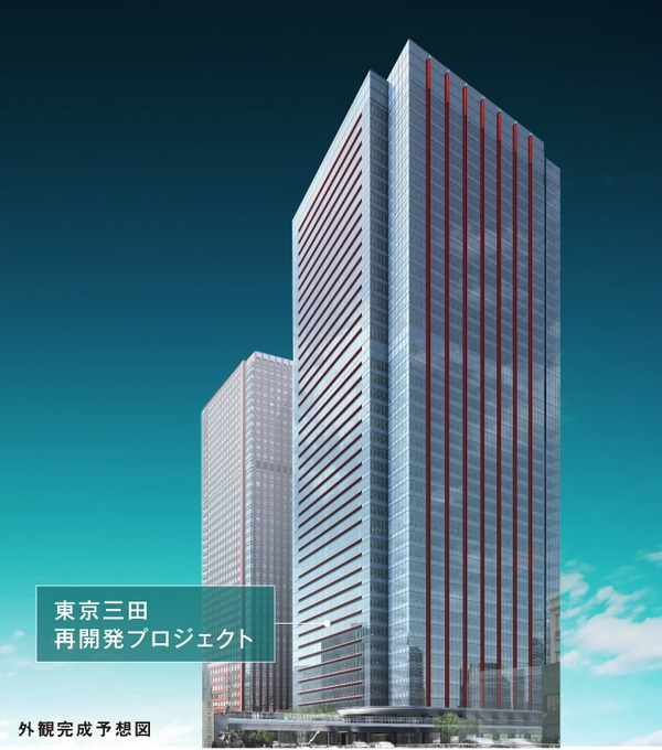 東京三田再開発プロジェクト 外観完成予想図