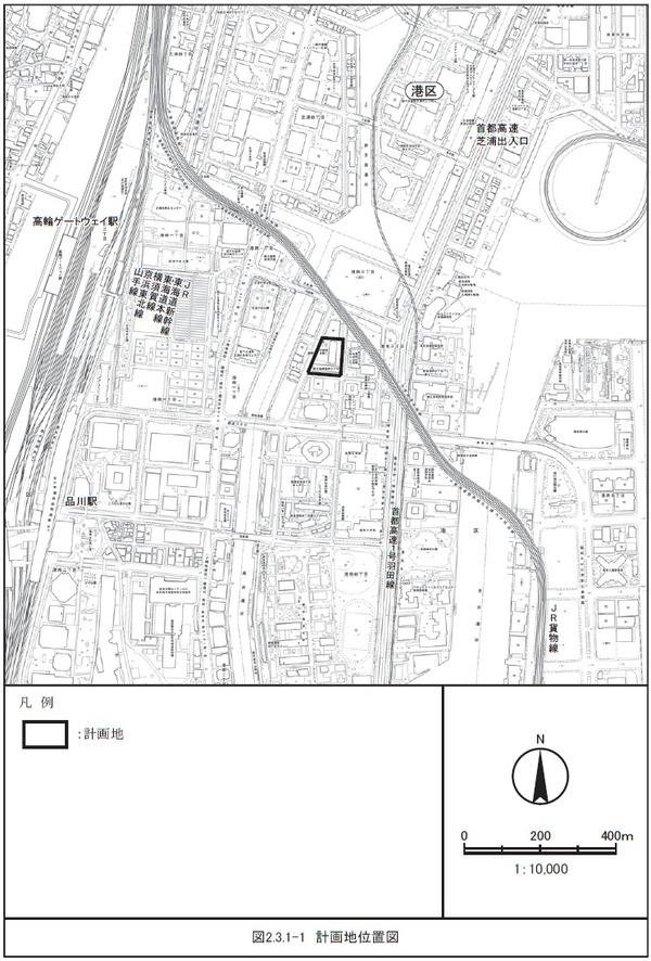 (仮称)港区港南三丁目プロジェクト 計画地位置図