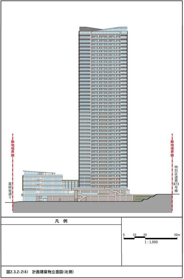 (仮称)赤坂七丁目2番地区再開発事業 計画建物立面図(北側)