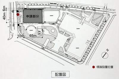 (仮称)新MID大阪京橋ビル 配置図