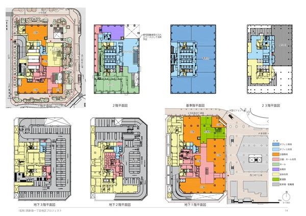 (仮称)西新宿一丁目地区プロジェクト 各階平面図
