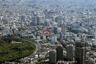 目黒駅前地区市街地再開発