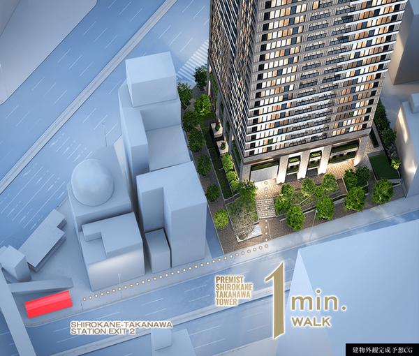 プレミストタワー白金高輪 建物外観完成予想CG