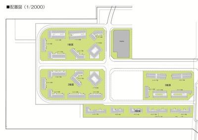 2020年東京五輪選手村の大会終了後における住宅棟のモデルプラン