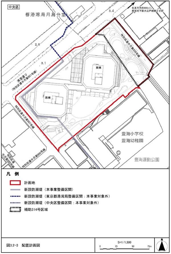 豊海地区第一種市街地再開発事業 配置計画図