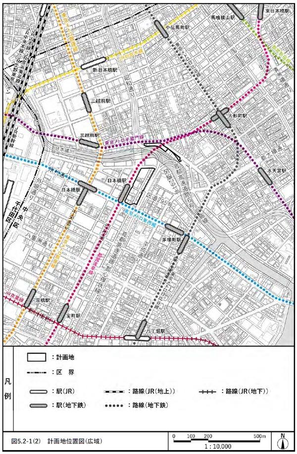 日本橋一丁目東地区第一種市街地再開発事業 計画地位置図(広域)