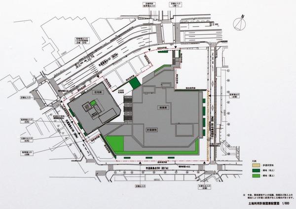 (仮称)横浜南幸地区共同建替事業 土地利用計画図兼配置図