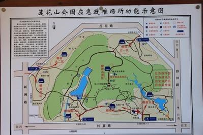 蓮花山公園の地図