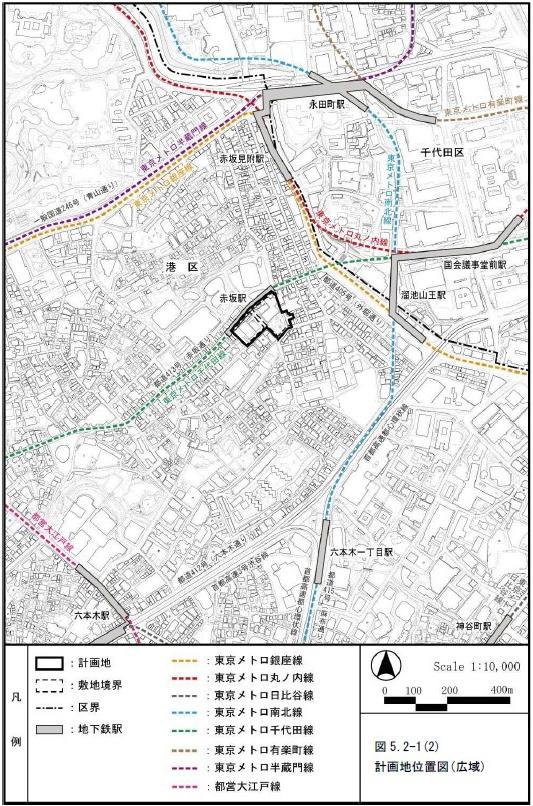 (仮称)赤坂二・六丁目地区開発計画 位置図(広域)