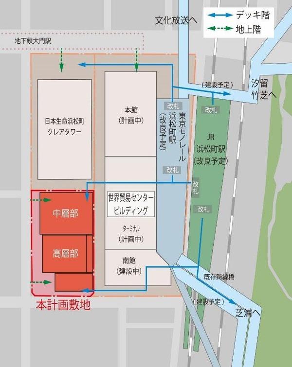 浜松町二丁目地区第一種市街地再開発事業 位置図