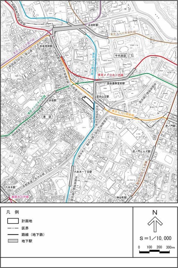 (仮称)赤坂二丁目計画 計画地位置図(広域)
