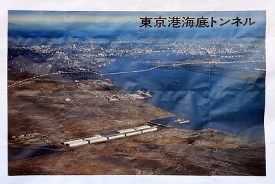 東京港海底トンネルの建設中