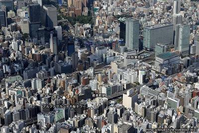 アルファグランデ千桜タワーの建設地の空撮