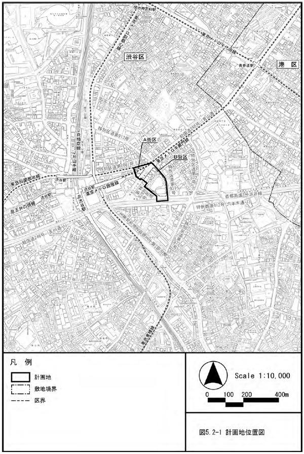 (仮称)渋谷二丁目西地区第一種市街地再開発事業 計画地位置図