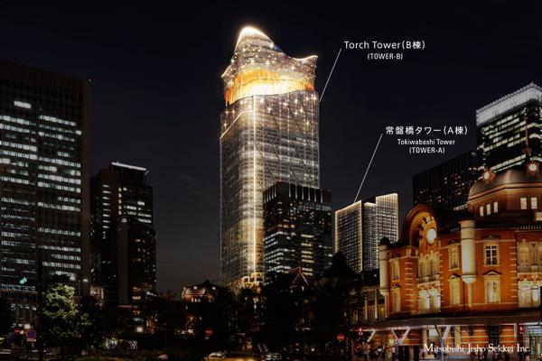 TOKYO TORCH 外観イメージ