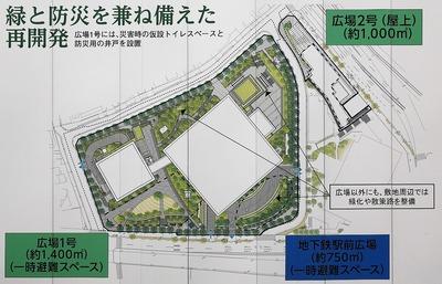 六本木三丁目東地区第一種市街地再開発事業南街区の配置図